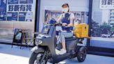 鎖定商用物流市場!宏佳騰推三輪電動車Ai-2 Gather、主打靈活好載更安全