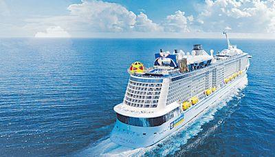 皇家加勒比Cruisecation 主題航程+期間限定活動 - 晴報 - 生活副刊 - 旅遊