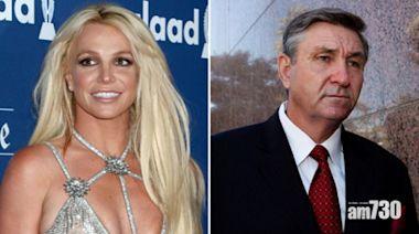 貪父攞足13年錢|Britney最快今年脫父魔爪 - 香港體育新聞 | 即時體育快訊 | 最新體育消息 - am730