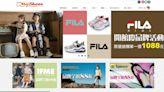 國際鞋履品牌代理商 化身台版 Zappos 搶攻電商市場