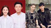 【大眼男OUT】楊丞琳甜嫁「單眼皮」音樂才子李榮浩! 細眼男星都是充滿魅力的好男人?