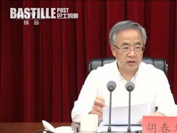國務院副總理胡春華南下開會,透露了什麼信號? | 兩岸