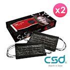 [6/23 12:00開賣]CSD中衛 謝金燕姐姐 聯名款蕾絲口罩(10片/盒)x2盒