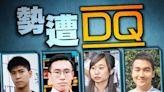 岑敖暉等4區議員參選立會被DQ 曾國衞稱修例後理論上應失議席