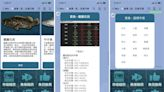 原來LINE還能這樣用!查魚貨價、發票分紅奪LINE對話機器人大賽冠亞軍 - 自由電子報 3C科技