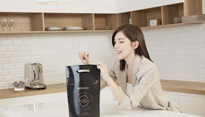 許瑋甯擔任首位Nespresso台灣咖啡永續大使 親授日常永續行動,邀請您一同踏入永續行列