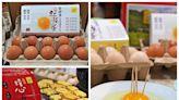 ChenChao-Cheng - 在家樂福就可以買到「宜蘭三星德豐牧場」純淨無工業污染零用藥的五星級好蛋! - BabyHome 個人專頁