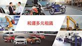 劉源森接任和運租車與和潤企業董事長 盼寫下企業3.0新局