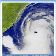 鳳凰 颱風