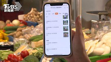 不用等宅配蔬果箱!高雄好家載 傳統市場「生鮮直送到家」│TVBS新聞網