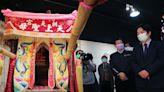 參觀白沙屯媽祖進香文化展 副總統:看見臺灣良善的一面