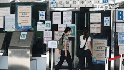 【新冠疫苗】衞生署提醒青少年已打首針復必泰疫苗 即日起可網上取消第二針預約 - 香港經濟日報 - TOPick - 新聞 - 社會