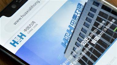 中國力鴻(01586.HK)擬發行5,000萬元可換股債券 年息2%
