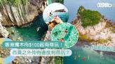 香港5個獨木舟熱點推介西貢綠蛋島、橋咀島點去?附租借獨木舟價錢 | Cosmopolitan HK