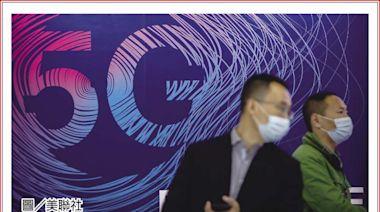 國內5G用戶 年底滲透率衝30% - A12 科技要聞 - 20210623 - 工商時報
