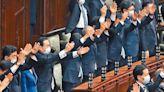 日新資本主義小組 15專家女性佔七人