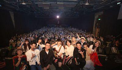 旺福救了《俗女2》 「彩蛋嘉賓」站台音樂會爆料   娛樂   NOWnews今日新聞