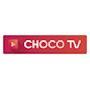 CHOCO TV追劇瘋