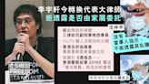 李宇軒今轉換代表大律師沈仲平 曾任律政司檢控專員 拒透露是否由家屬委託 | 獨媒報導 | 獨立媒體