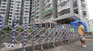 【強制檢測】運頭塘邨運亨樓約2100名居民完成檢測 未有發現確診個案 - 香港經濟日報 - TOPick - 新聞 - 社會