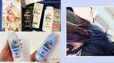 日本最近流行的歐美系「漂髮劑」新商品開箱!潮流曖昧髮色自己平價DIY | 愛醬推日本 | 妞新聞 niusnews