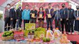 新竹縣寶山鄉農會「直銷站」週年慶促銷葡萄蜜柚 - 工商時報