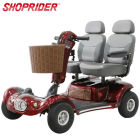SHOPRIDER TE-889DXD必翔電動代步車(雙人共乘款)