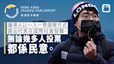 鄭文傑擬組影子議會 讓港人網上投票選「議員」 大律師:恐違國安法 | 蘋果日報