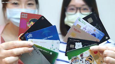 4月信用卡雙雄領風騷 5月三強刷卡量逆勢增