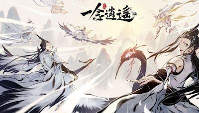放置類修仙遊戲《一念逍遙》公開遊戲內各項系統以及詳細玩法