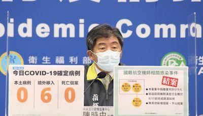 今日本土零確診、零死亡,長榮機師群聚感染案正式結案 - The News Lens 關鍵評論網