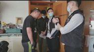 胡志偉﹑張超雄等四議員被捕 涉五月內會違特權法