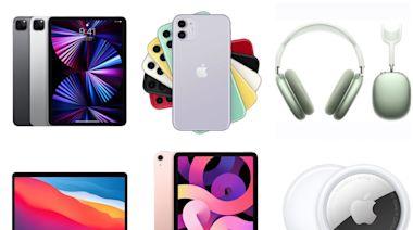 Apple新品降價了!筆電、手機、平板、耳罩耳機下殺中