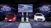 22年式頂規戰力再升級 Ford Focus ST-Line Lommel X四門/五門/Active