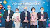 台灣永續行動獎 遠東集團豐收 - A19 企業永續 - 20211014 - 工商時報
