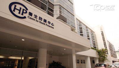 【新冠肺炎】今日增2宗輸入個案 病人已打科興於巴基斯坦及肯尼亞抵港 - 香港經濟日報 - TOPick - 新聞 - 社會