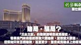 【羅仕揚專欄】賭局.騙局? (18:00) - 20210916 - 即時財經新聞