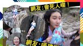ViuTV游說沈殷怡跳潭 網民大鬧罔顧安全