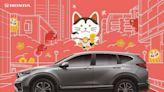 Honda Care +「冬暖了」安心隨行 好運駕到 - 熱門新訊 - 自由電子報