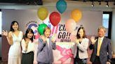 搶拼疫後經濟 加盟協會攜32品牌推出Chill Go購物節
