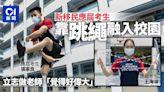 DSE放榜|新移民考生靠花式跳繩融入校園 立志做老師教學生堅毅
