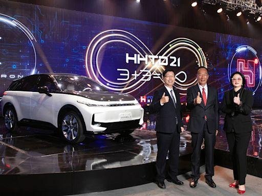 只推新車不賣車? 原來鴻海電動車靠「這點」獲利!