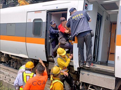 台鐵公司化 需安全改革 清算債務