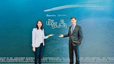 香港仔爆新盤戰 兩項目涉近千伙 晉環獲批預售 逸南最快下月登場 - 20210415 - 報章內容 財經