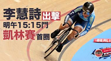 【東京奧運】兩屆奧運經歷天堂地獄 「半個主場」李慧詩「低調綠」爭金   體路報道   立場新聞