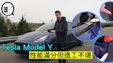 Tesla Model Y 性能滿分但造工不堪