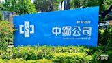 中鋼研發超強韌軍用鋼板 啖國艦國造商機