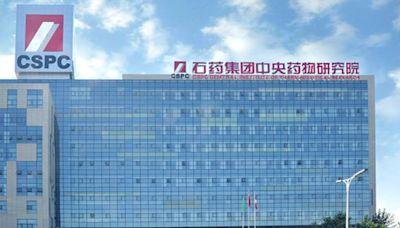 康諾亞-B(02162.HK)與石藥集團(01093.HK)附屬訂立戰略聯盟協議