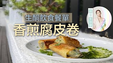 【簡潔生活學】個案分享:中式早餐無益 蛋白質要充足