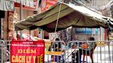 越南疫情大爆發 多家台廠被迫停工 - 自由財經